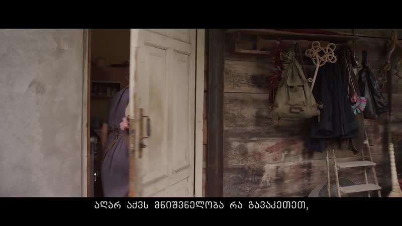 Трейлер Мина начинает тикать (2015) - SomeFilm.ru