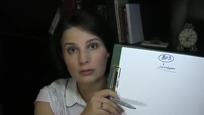 Софья Доринская Как ВОЗ и МВФ готовят активную массовку для майдана