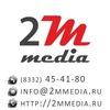 """2М Медиа"""