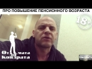 Video-e37605e3230f6d716330fee3e097186a-V.mp4