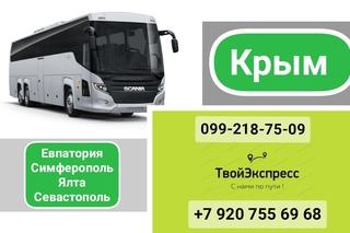 автовокзал брянска телефон лугаком пойдем ижевск кредит