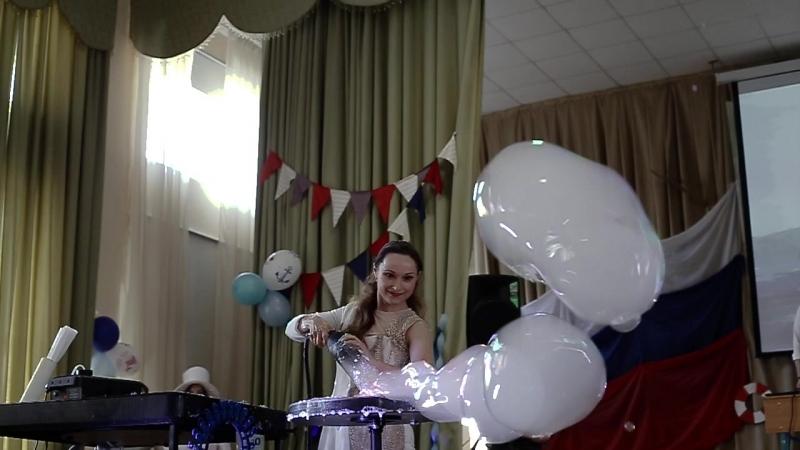 Шоу мыльных пузырей Алёны Москаленко Школа