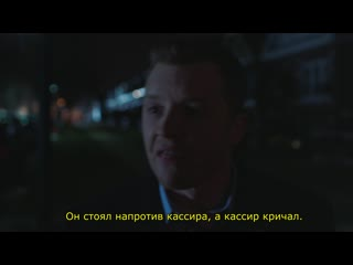 The red line (2019) episode 1.01 / scene 7 / noel fisher