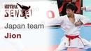 Japan male team - Kata Jion - 21st WKF World Karate Championships Paris Bercy 2012