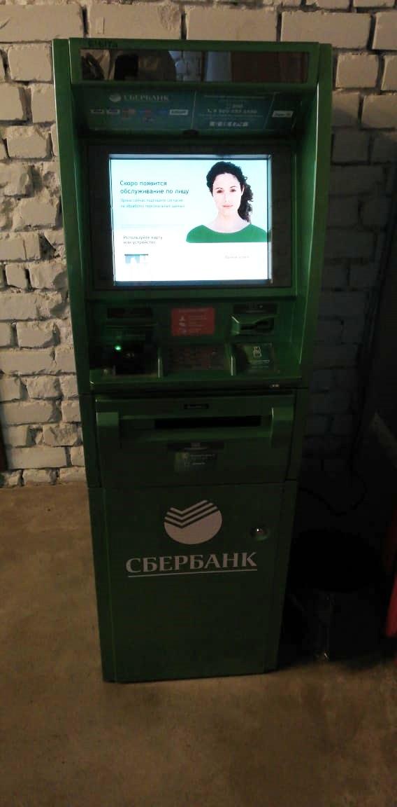Кафе, банкетный зал «Объект 784» - Вконтакте