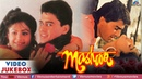Mashooq Full Songs Jukebox | Ayub Khan, Ayesha Jhulka || Video Jukebox
