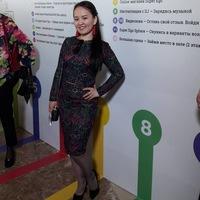 ШынарУснадинова