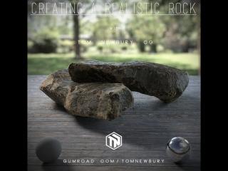 Создание реалистичной текстуры камня