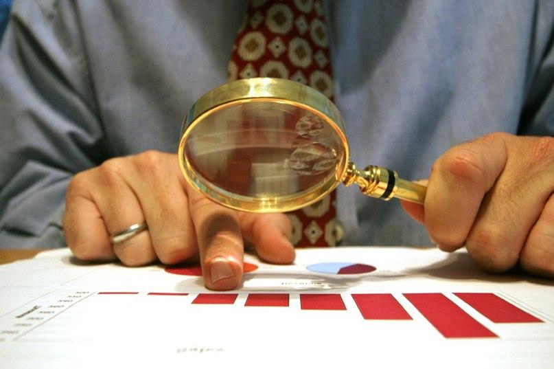 Инновационная деятельность: проверка эффективности расходования бюджетных средств., изображение №1