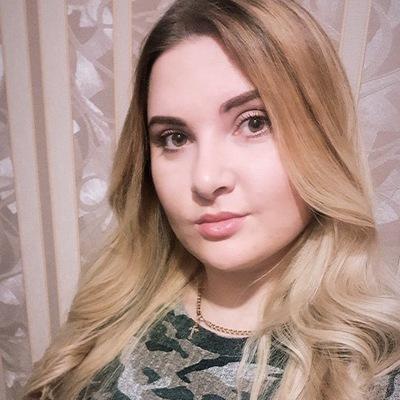 Анастасия Стукова