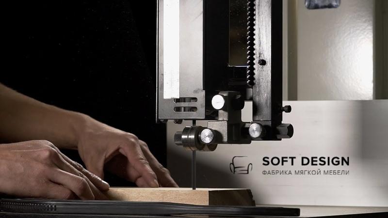 Производство мебели Soft Design OSV Studio