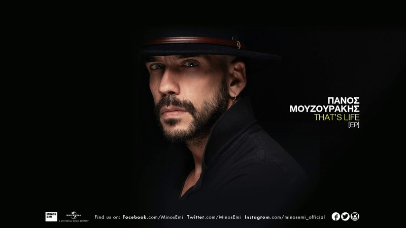 Panos Mouzourakis - Secret Agent Man | Official Audio Release