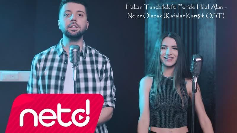 Hakan Tunçbilek ft Feride Hilal Akın Neler Olacak Kafalar Karışık OST