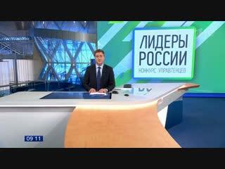Первый канал. Итоги этапа регистрации на Конкурс Лидеры России