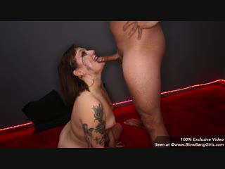 out blow job by Grossed