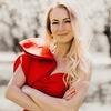 Yulia Chepman