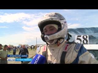 Тюменцы выиграли две из трех дисциплин на чемпионате России по автокроссу