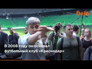 История успеха Сергея Галицкого