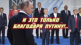 Что, если Путин больше не будет президентом России? - Австрийские СМИ