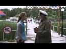 В полдень на пристани 4 серия мелодрама, русский сериал