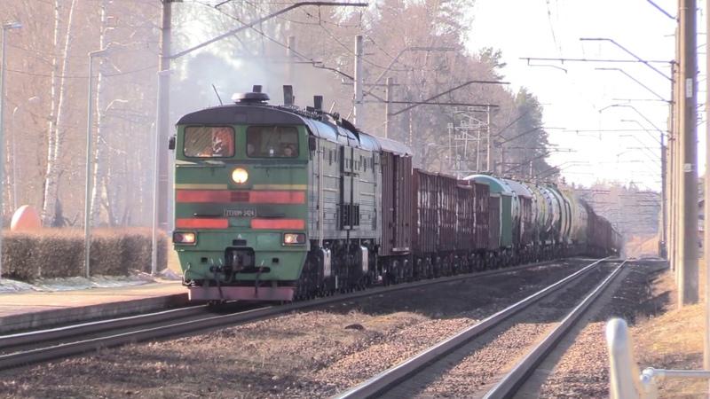 Тепловоз 2ТЭ10М-3424 на о.п. Икшкиле / 2TE10M-3424 at Ikškile stop
