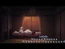 Гнусный аниме клип про любовь Прошу прости меня.mp4