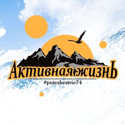 Афиша Челябинск Тобольск - Абалак - Покровское. Музей Распутина.