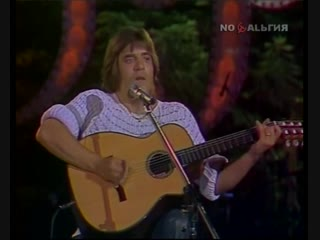 Jose Feliciano - What Id Say  1987