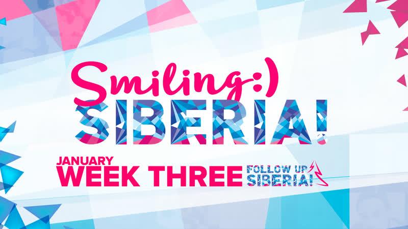 SMILINGSIBERIA Лучшие работы 3й недели Января
