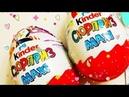 Киндер Сюрприз прикольные новогоднийй игрушки пингвинов Киндер Макси 2019! Kinder Surprise Maxi.