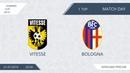 AFL19. Summer cup. Day 1. Vitesse - Bologna