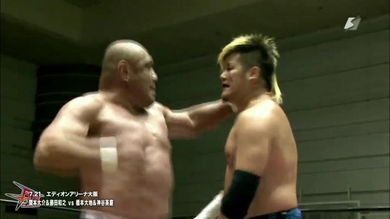 Daichi Hashimoto, Hideyoshi Kamitani vs. Daisuke Sekimoto, Kazuyuki Fujita (BJW - Osaka Surprise 38 ~ Strong World 2018)