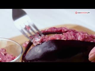 Баклажаны с фаршем - Рецепты от Со Вкусом