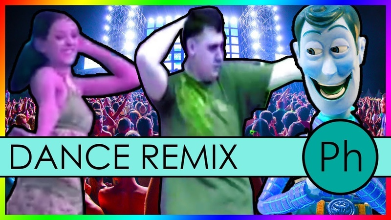 Dance Like No One Is Watching (LOUDPVCK - PACE REMIX)