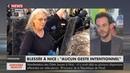 Manifestante blessée Viktorovitch estime que Macron menace nos libertés CNEWS 25 03 19 18h05