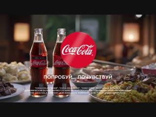 Cc_cf_rus