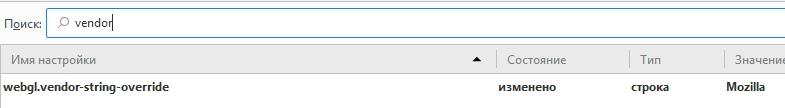 «Эмуляция» технических параметров в браузере. Часть 2 (browserleaks.com), image #4