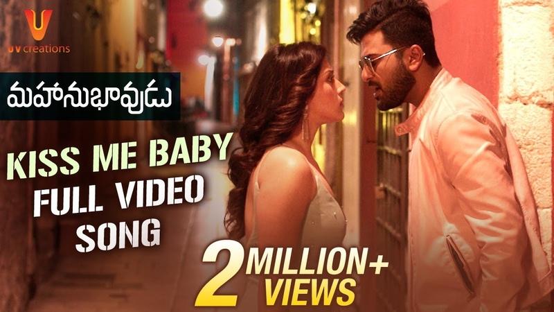 Kiss Me Baby Full Video Song 4K Mahanubhavudu Telugu Movie Sharwanand Mehreen Thaman S