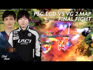 vs vici gaming 2nd map final fight