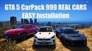 GTA 5 CarPack 999 REAL CARS ЛЕГКАЯ УСТАНОВКА
