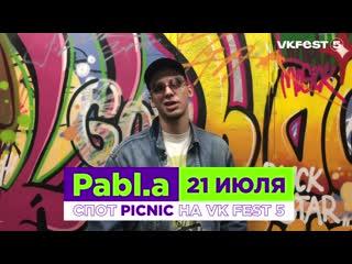 PABL.A 21 июля на VK FEST 5 вместе  с Picnic
