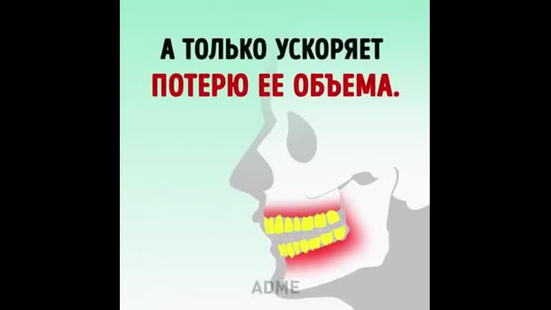 Я ЛЮБЛЮ НАУКУ Берегите зубы смолоду Серьёзно вам