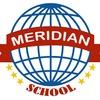 Школьный меридиан
