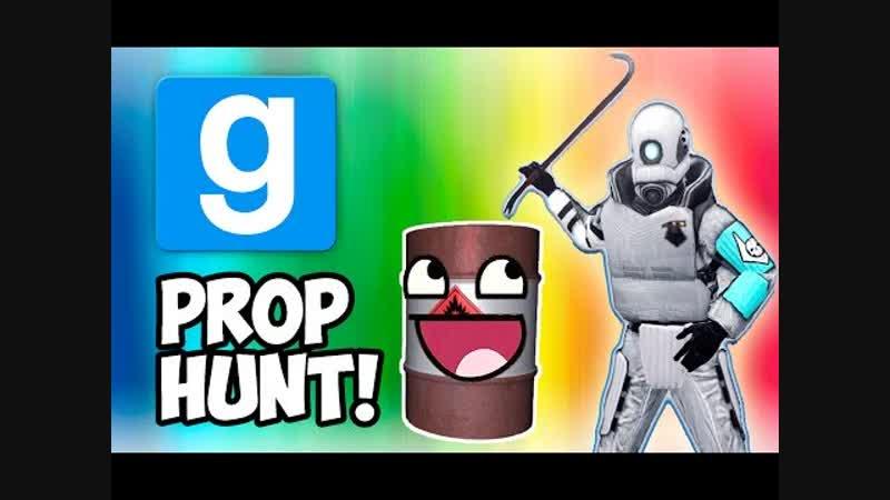 G Mod PROP HUNT!