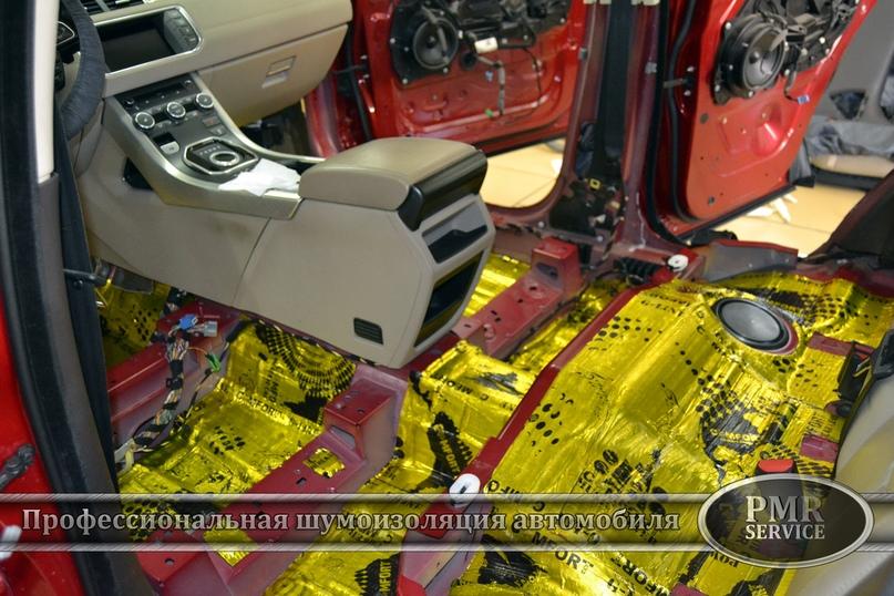 Комплексная шумоизоляция Land Rover Evoque, изображение №3