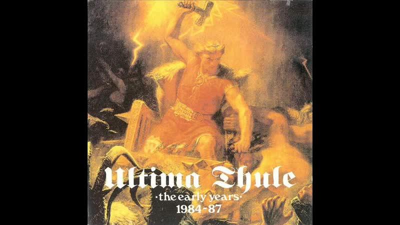 Ultima Thule - Psychokiller