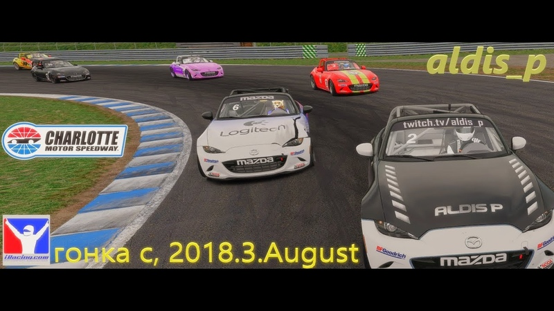 гонка с, 2018.3.August, Sim-Lab Production Car Challenge, iRacing
