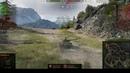 World of Tanks Качаю Артурика Играю на всём рак в делеу Подписка на взаимку