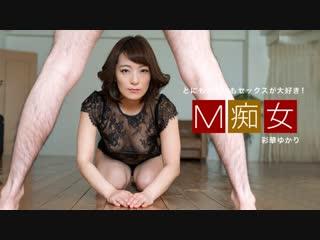 Yukari ayaka [uncensored, amateur, mature, pretty tits, blowjob, all sex, creampie]