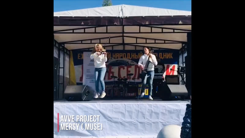 AVVE Project - Mercy ( cover MUSE)